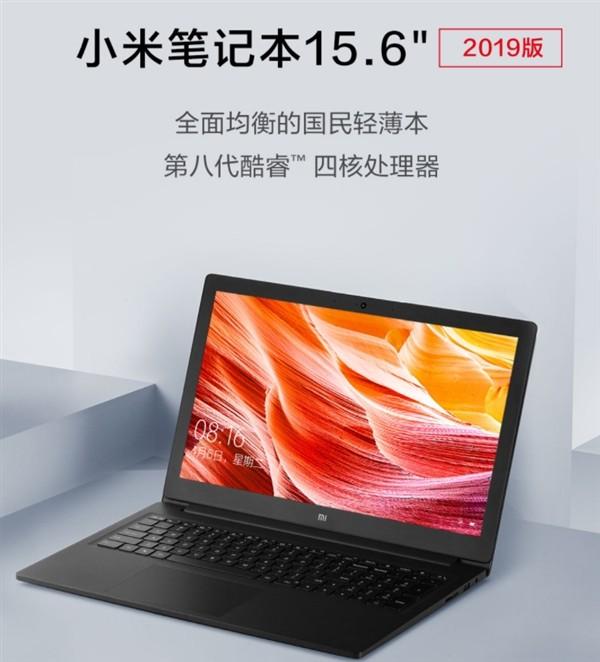 Запущена еще одна переизданная версия ноутбука Xiaomi Mi Notebook Lite